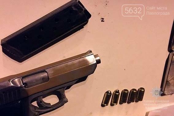Полицейские Павлограда обнаружили у водителя мопеда пистолет, фото-2
