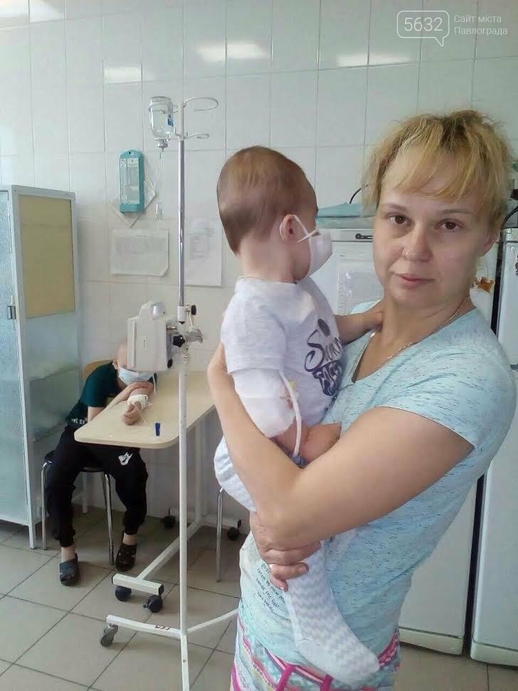 В Павлограде у 8-месячного ребенка обнаружили лейкоз крови. Поможем вместе , фото-2