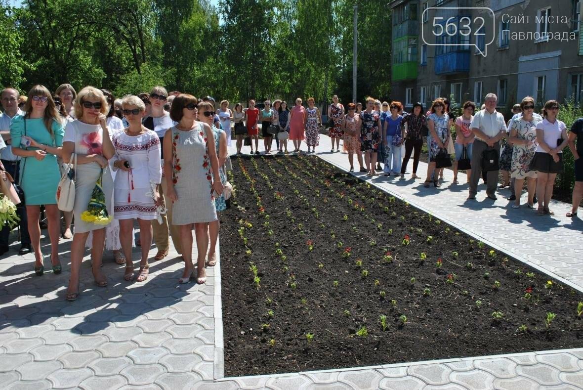 У Першотравенську відкрили пам'ятник Т. Г. Шевченко, фото-2