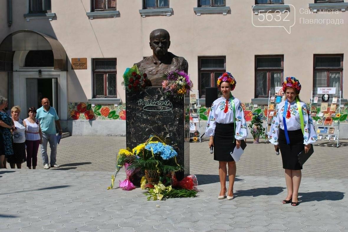 У Першотравенську відкрили пам'ятник Т. Г. Шевченко, фото-4