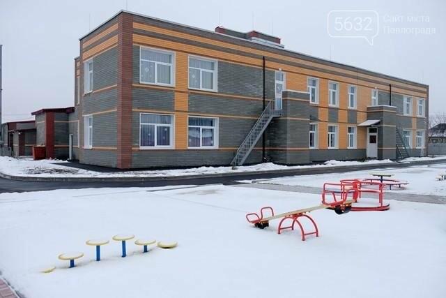 Строительная фирма из Павлограда помогает коммунальщикам отмывать деньги? (Продолжение), фото-2