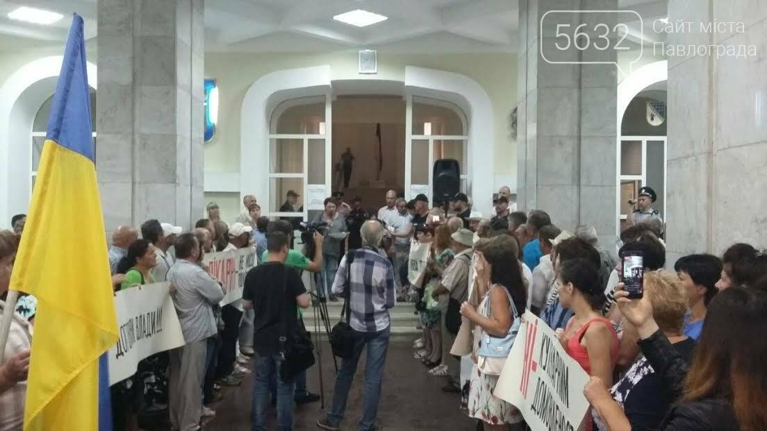 Павлоградские медики и шахтеры устроили митинг около областного совета (Фото), фото-2
