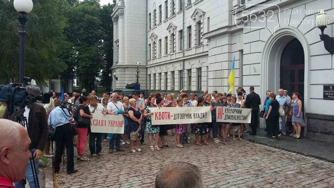 Павлоградские медики и шахтеры устроили митинг около областного совета (Фото), фото-6