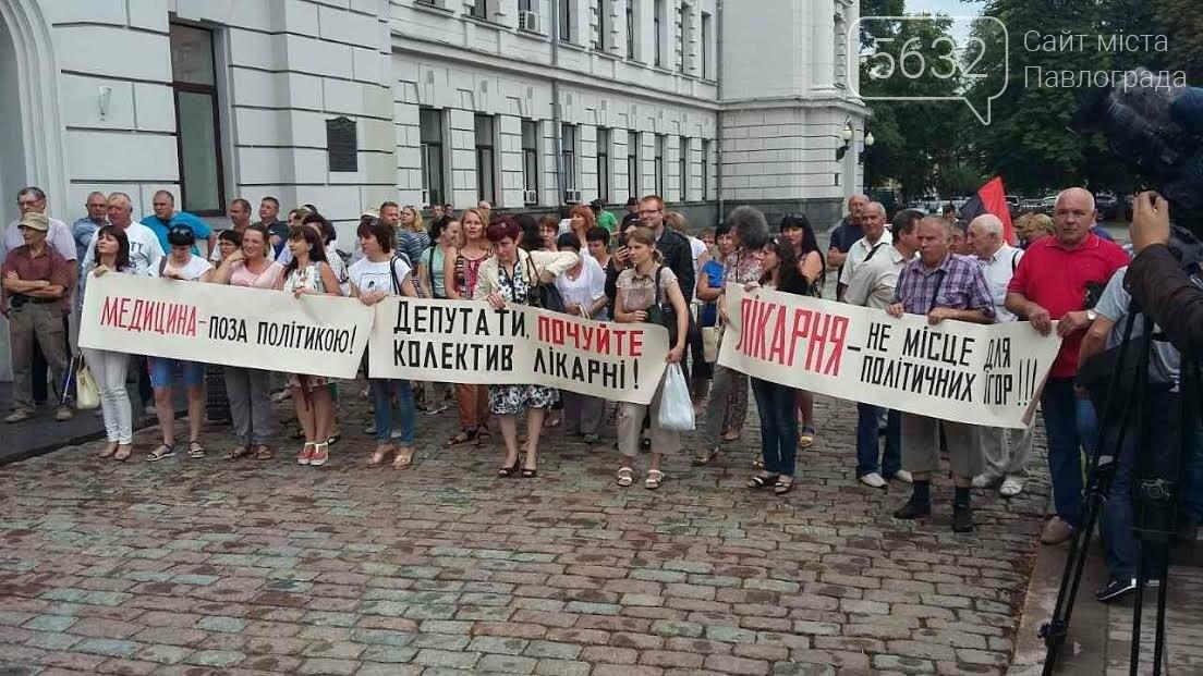 Павлоградские медики и шахтеры устроили митинг около областного совета (Фото), фото-3