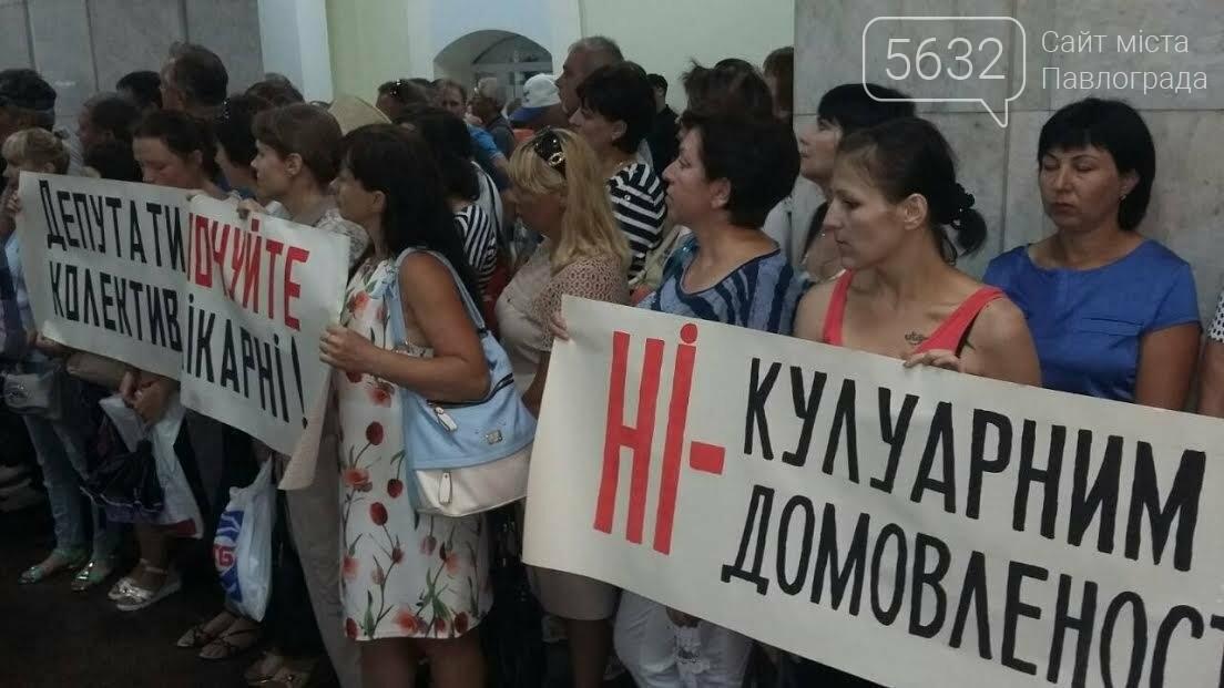 Павлоградские медики и шахтеры устроили митинг около областного совета (Фото), фото-5