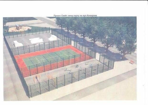За два місяці у Павлограді хочуть відкрити скейт-ленд парк, фото-1