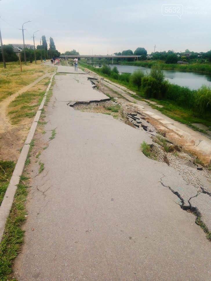В Павлограде обваливается дамба, фото-2
