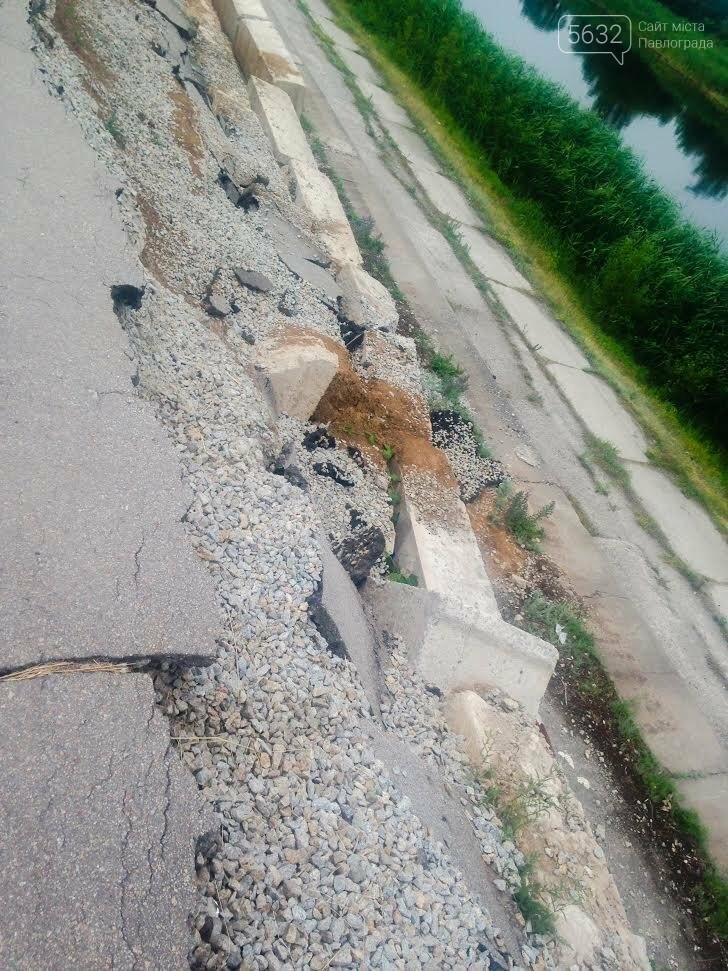 В Павлограде обваливается дамба, фото-1