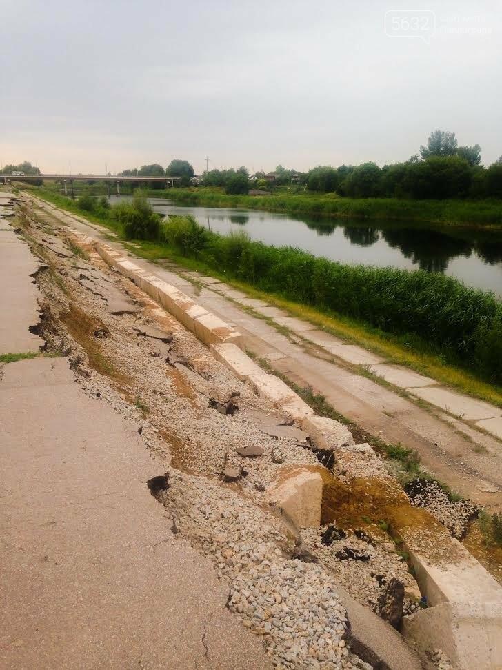 В Павлограде обваливается дамба, фото-3