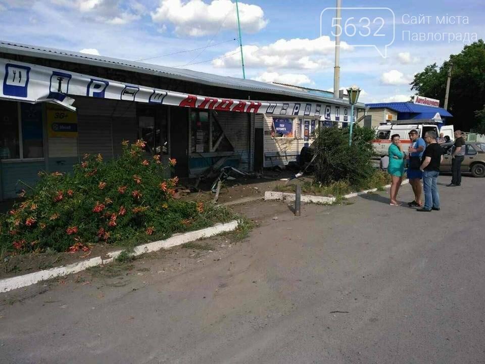 У Павлограді машина протаранила кафе: дві людини загинули (Фото), фото-1