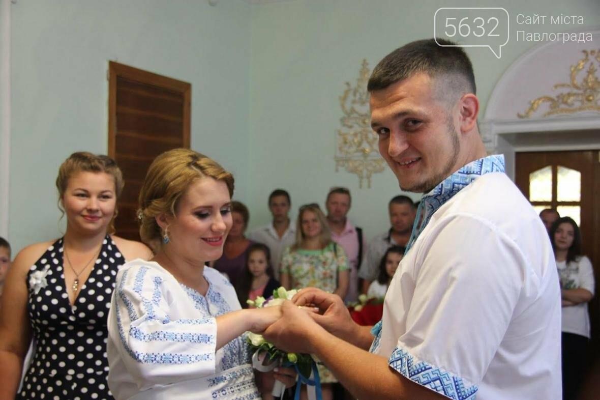 В день «счастливой семерки» на Днепропетровщине поженилось рекордное количество пар, фото-1