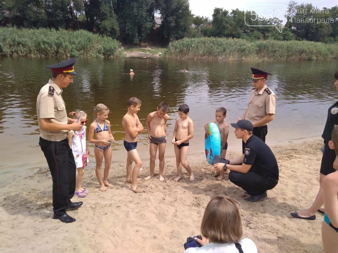 У Павлограді рятувальники провели рейд на міському пляжі, фото-2