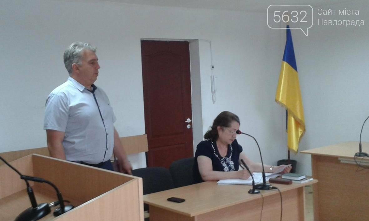 У Павлоградському суді розглядають справу директора КП «Управління ринками» , фото-2