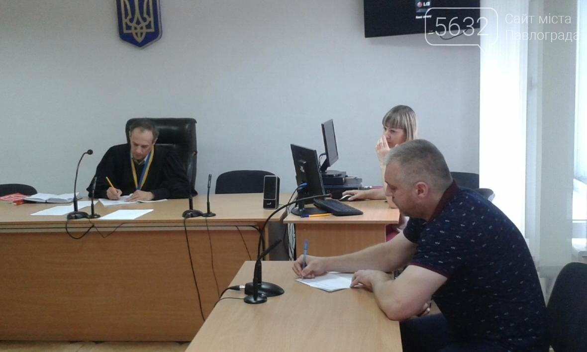 У Павлоградському суді розглядають справу директора КП «Управління ринками» , фото-1