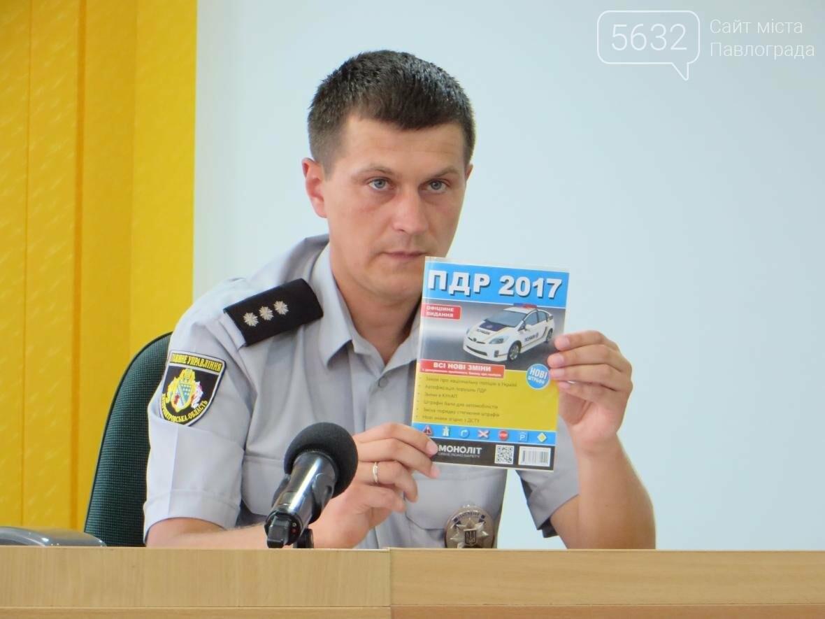 Павлоградські водії і пішоходи ігнорують правила дороднього руху, фото-1