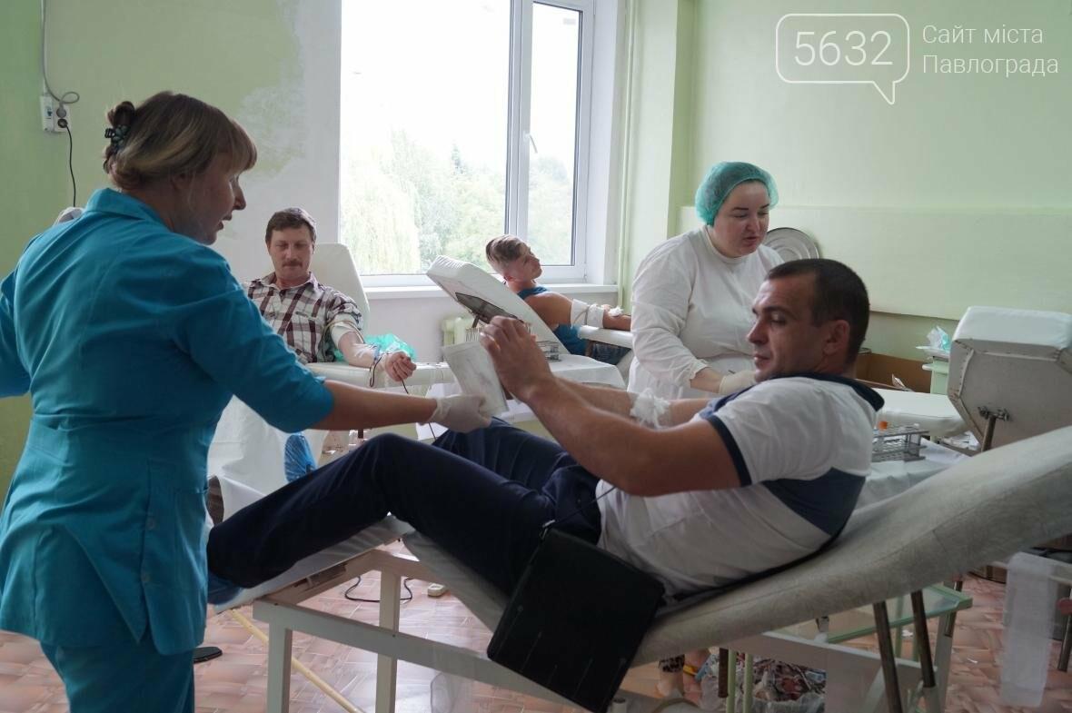 Павлоградцы сдали десятки литров донорской крови , фото-2