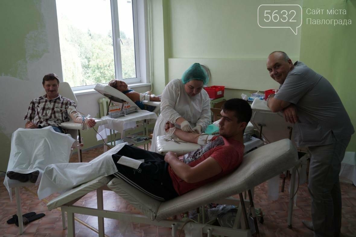 Павлоградцы сдали десятки литров донорской крови , фото-3