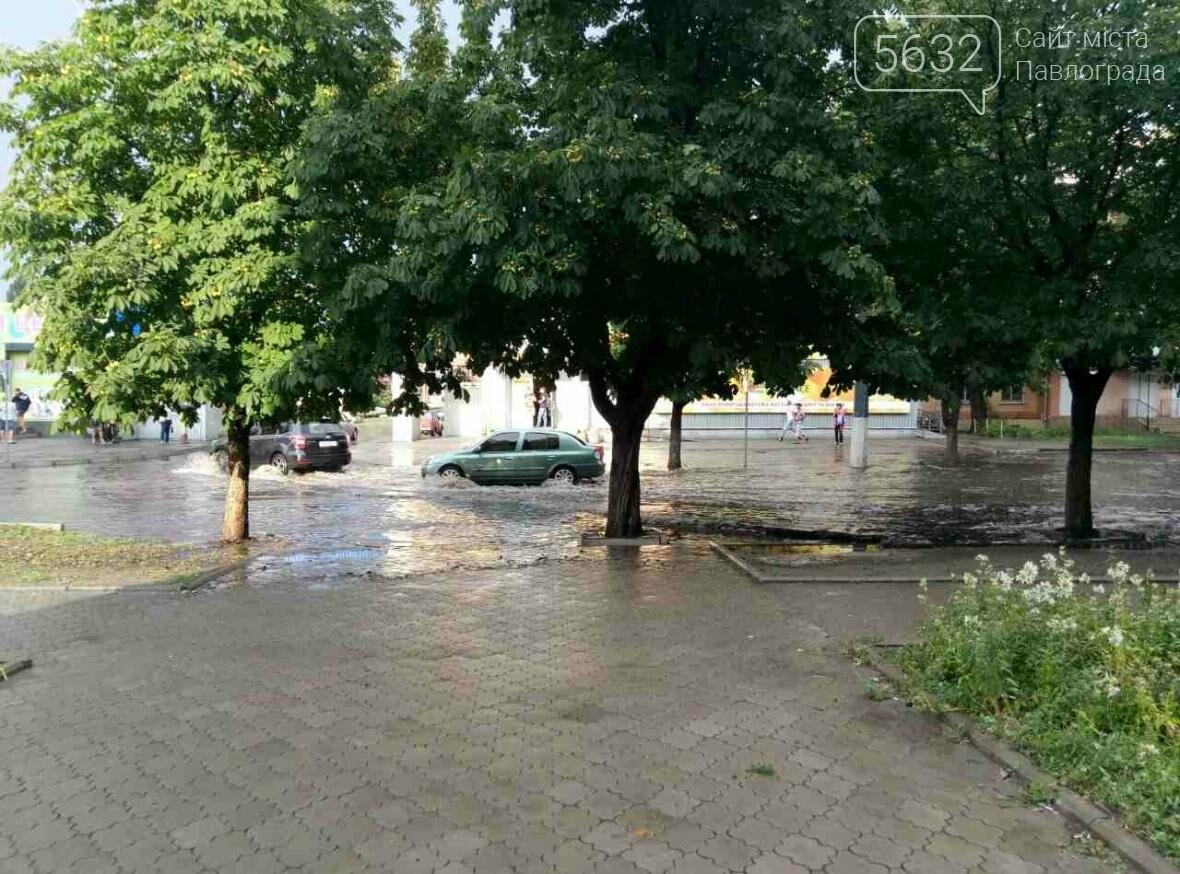 В Павлограде ливень: дороги превратились в реки (Фото), фото-6