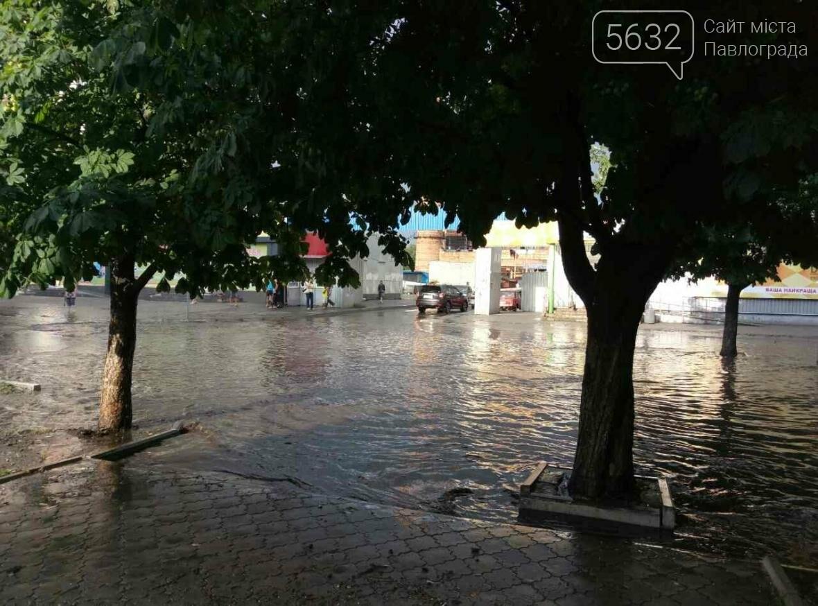 В Павлограде ливень: дороги превратились в реки (Фото), фото-5
