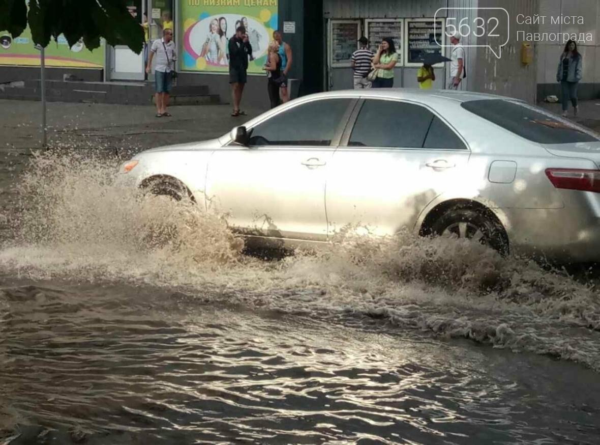 В Павлограде ливень: дороги превратились в реки (Фото), фото-2