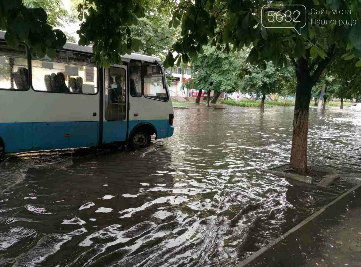 В Павлограде ливень: дороги превратились в реки (Фото), фото-3