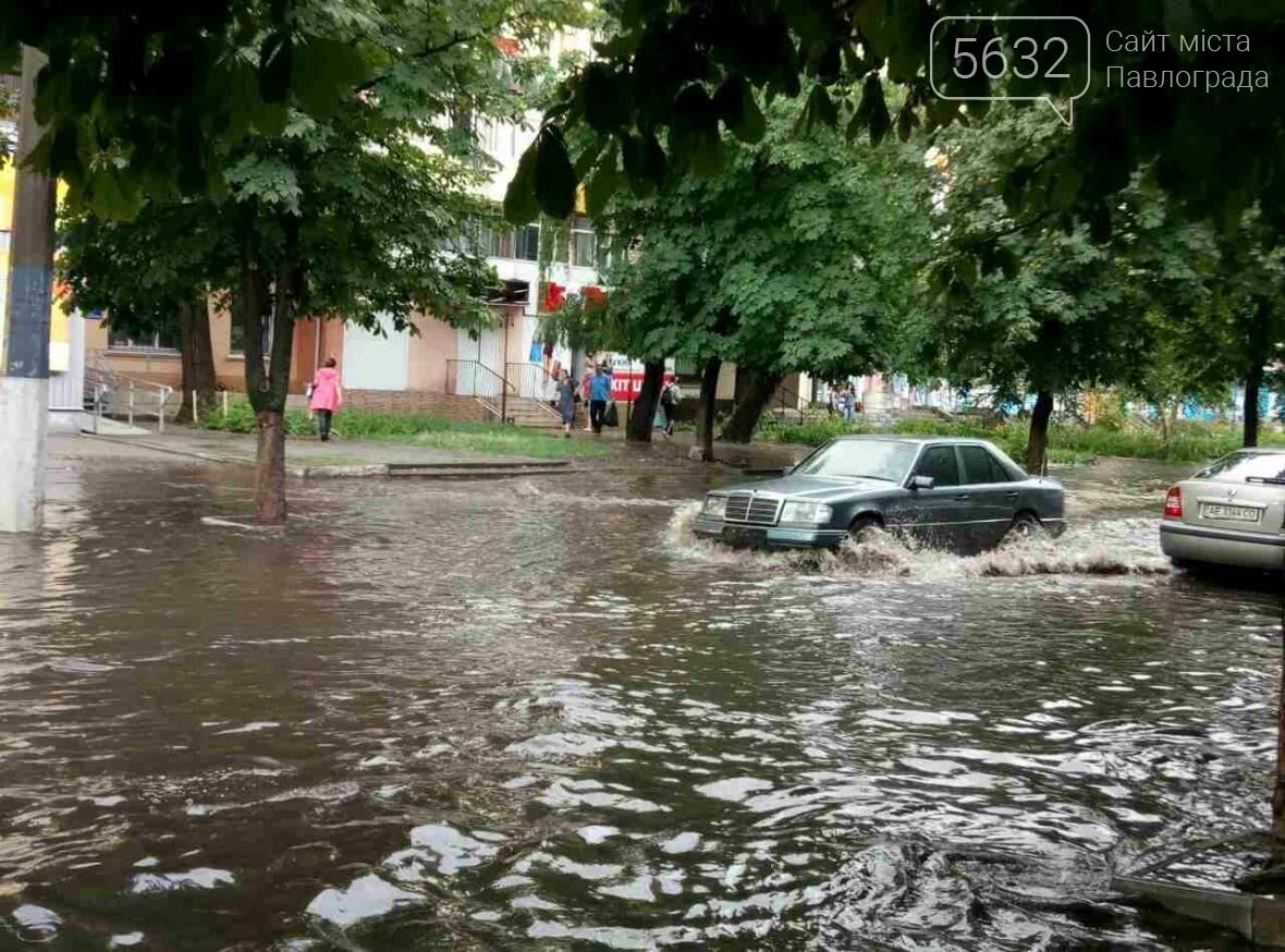 В Павлограде ливень: дороги превратились в реки (Фото), фото-1