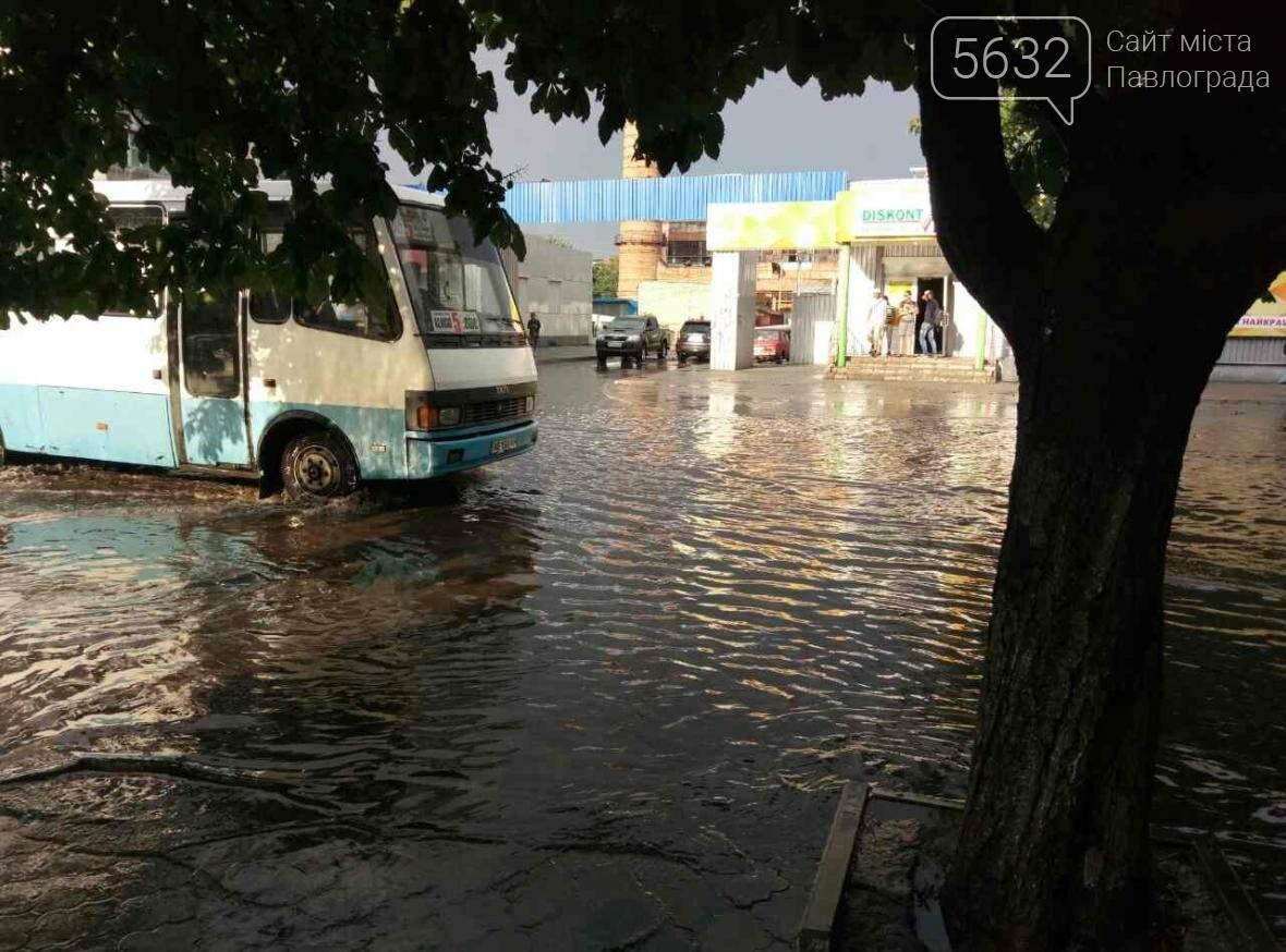 В Павлограде ливень: дороги превратились в реки (Фото), фото-4