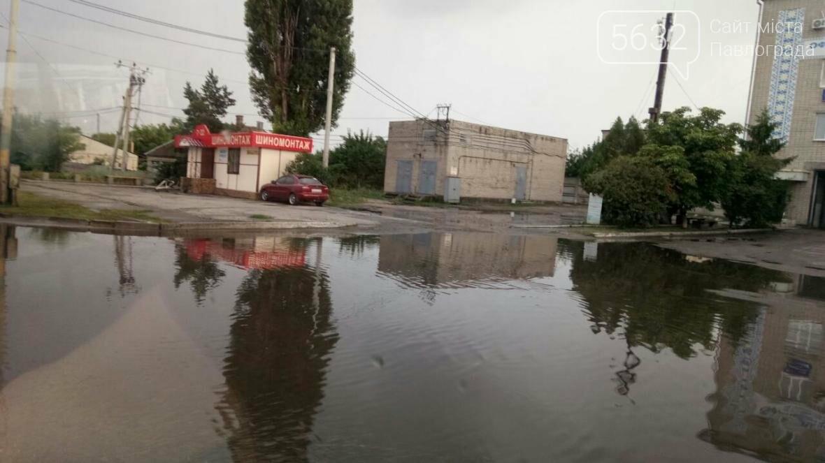 В Павлограде ливень: дороги превратились в реки (Фото), фото-7