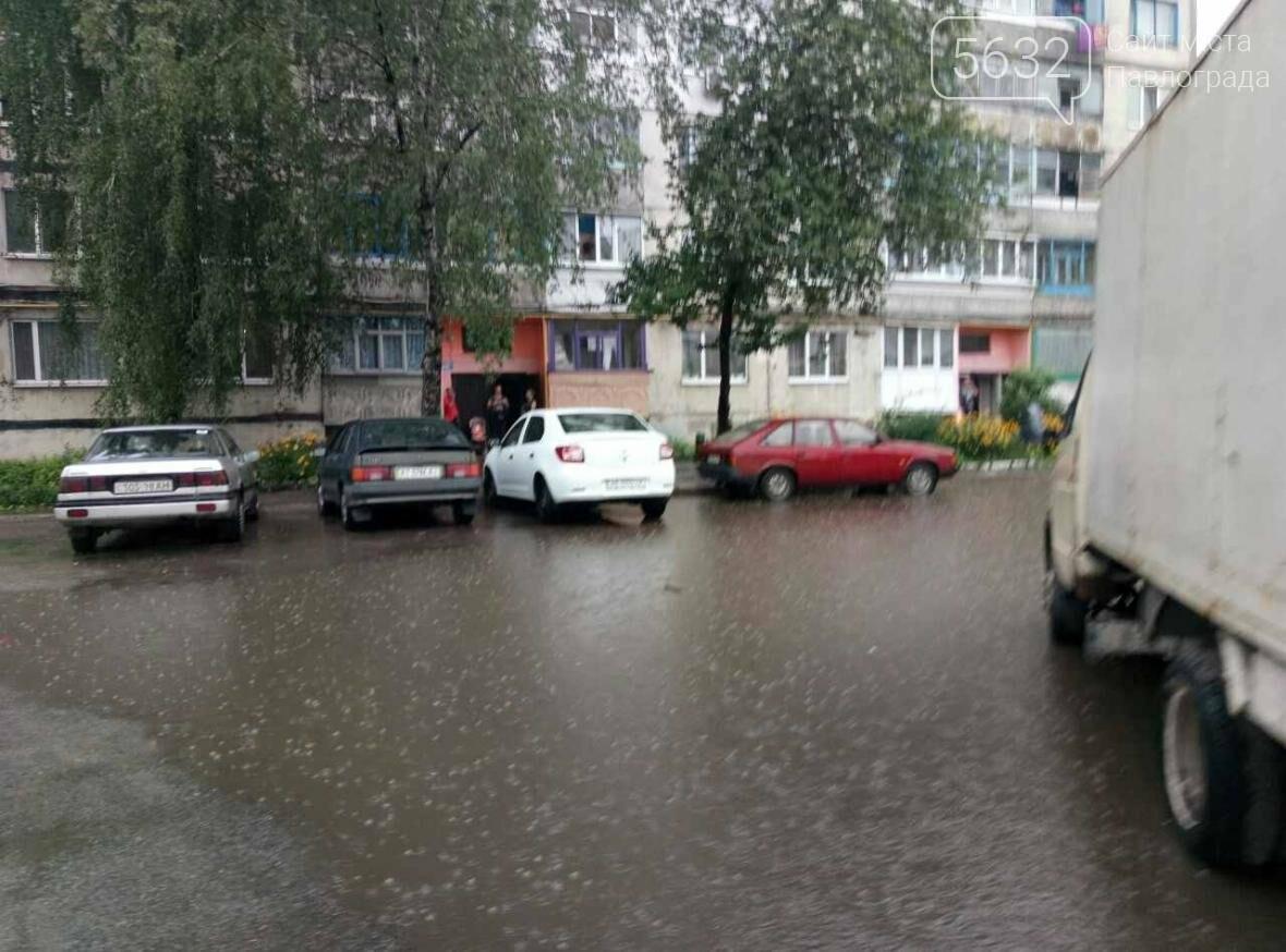 В Павлограде ливень: дороги превратились в реки (Фото), фото-10