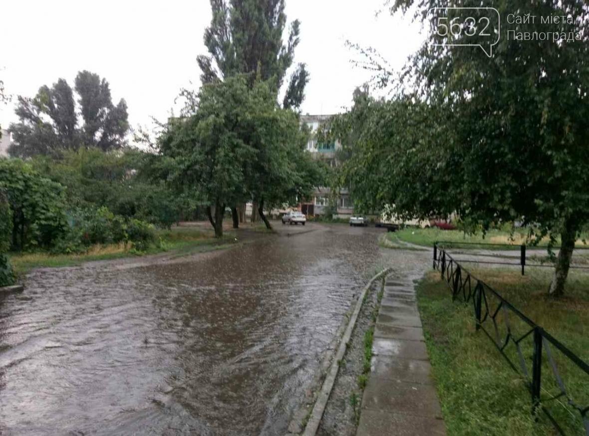 В Павлограде ливень: дороги превратились в реки (Фото), фото-8