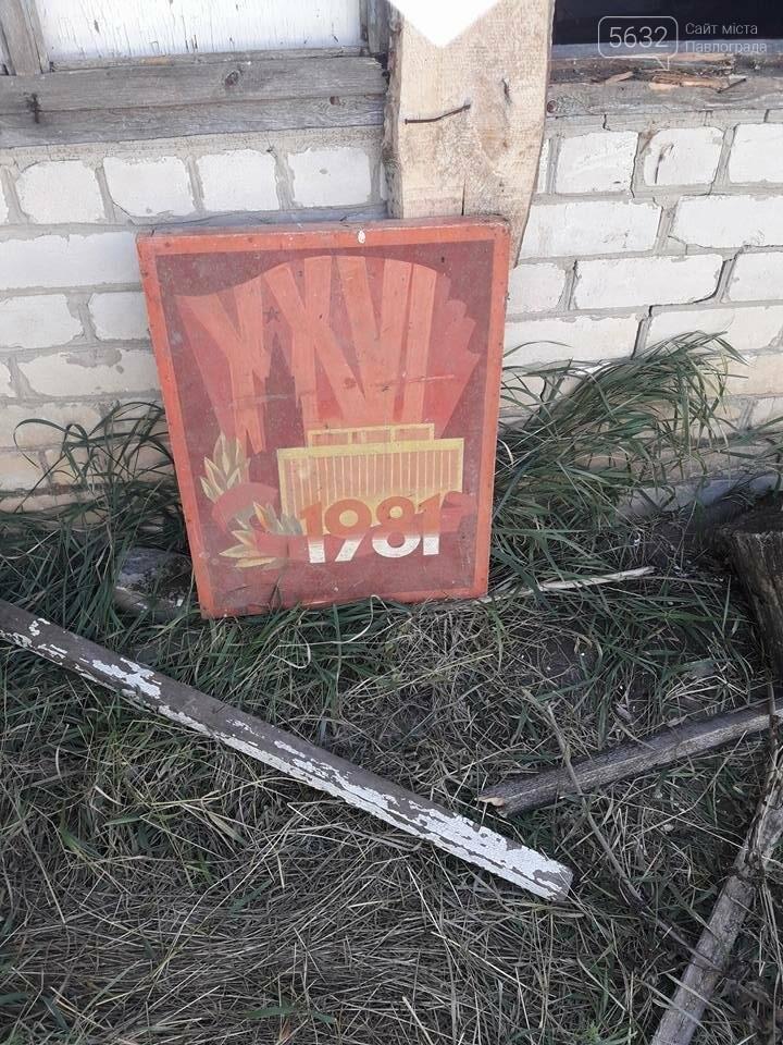 В доме гражданской  жены Ярослава Тарасенко провели обыск, фото-2