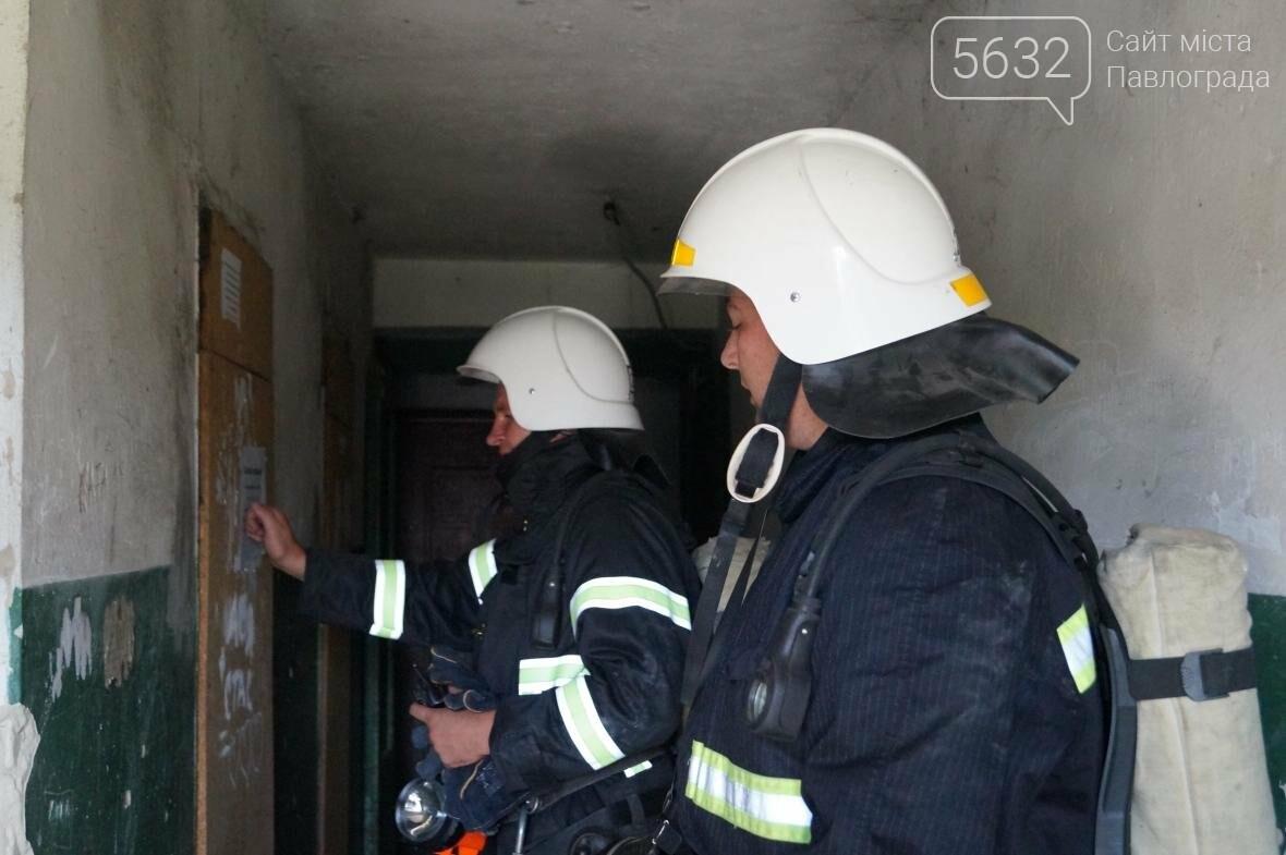 Пожар в многоэтажке Павлограда: спасатели вынесли из огня мужчину, фото-7