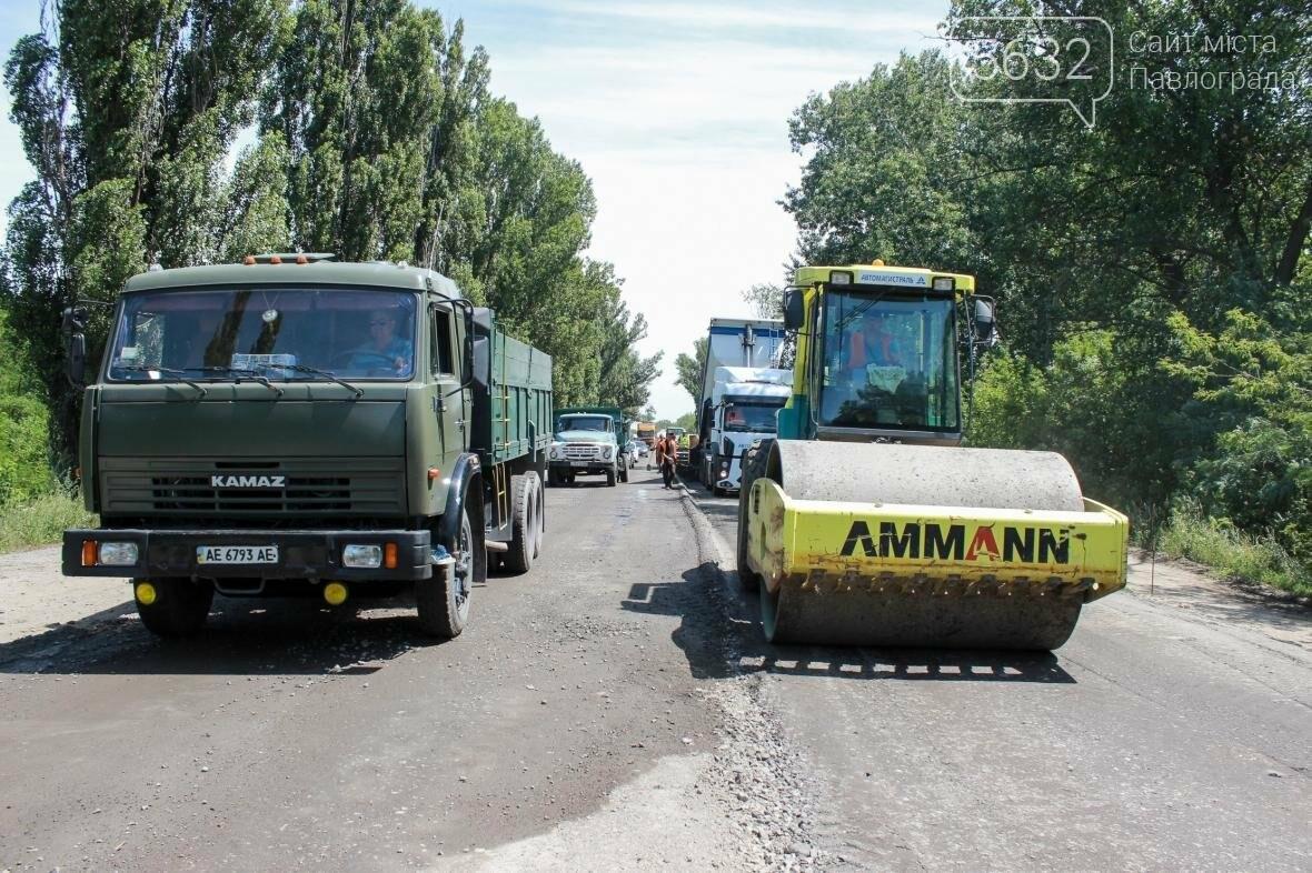 Ремонт трассы Павлоград-Донецк продолжается, фото-2