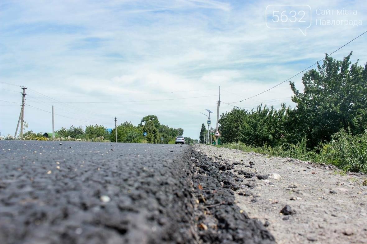 Ремонт трассы Павлоград-Донецк продолжается, фото-4