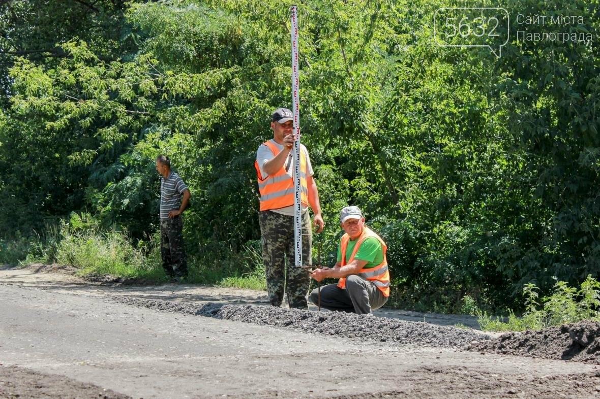 Ремонт трассы Павлоград-Донецк продолжается, фото-7