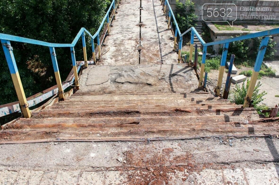 Павлоградський міст через Вовчу міг обвалитися разом із людьми, фото-1