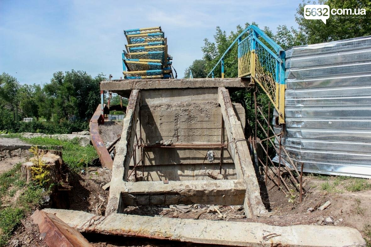 Павлоградський міст через Вовчу міг обвалитися разом із людьми, фото-4