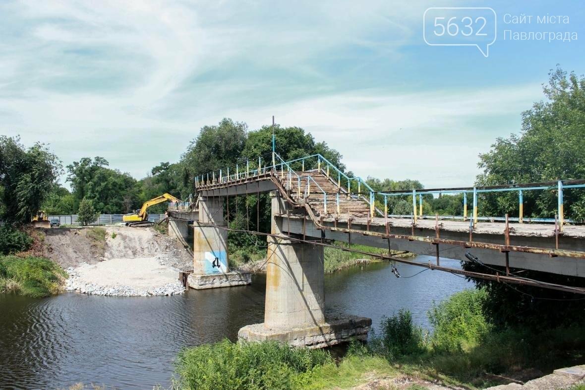 Павлоградський міст через Вовчу міг обвалитися разом із людьми, фото-2