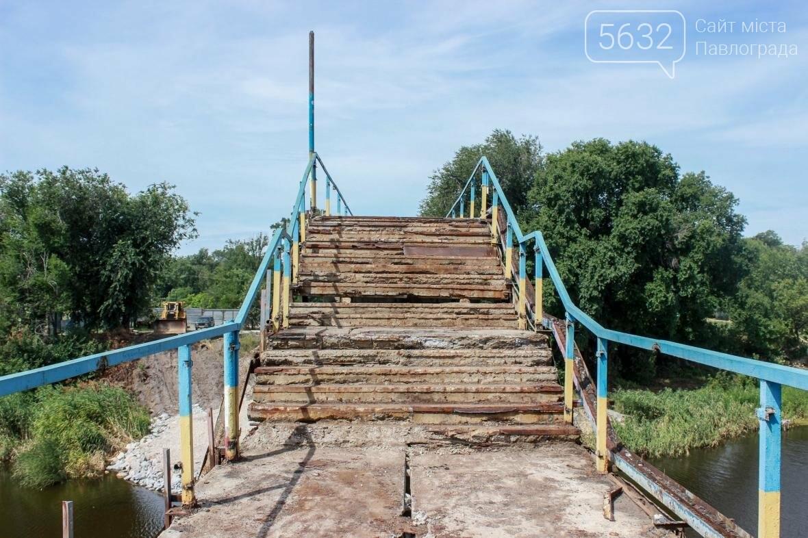 Павлоградський міст через Вовчу міг обвалитися разом із людьми, фото-6