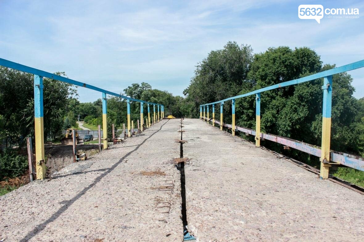 Павлоградський міст через Вовчу міг обвалитися разом із людьми, фото-5