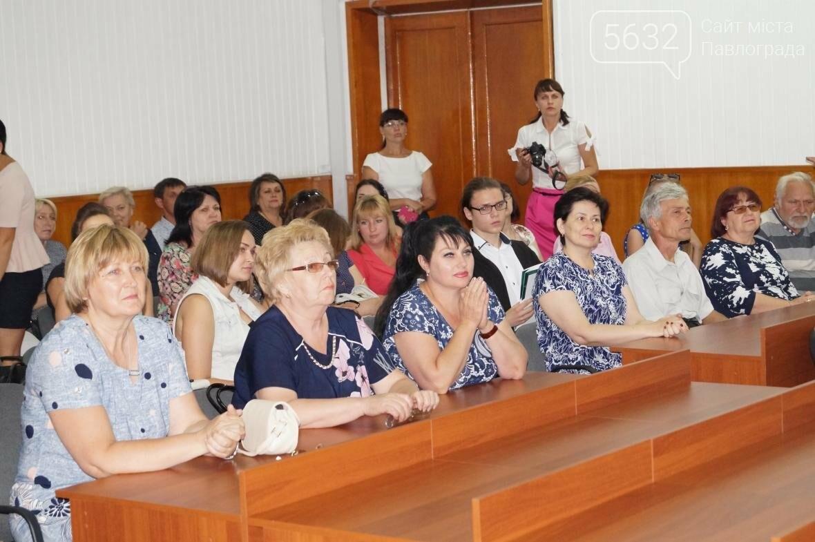 Павлоградці вибороли міні-гранти і тепер будуть покращувати своє місто , фото-3
