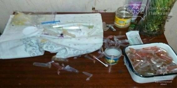 Терновчанке, сбывавшей наркотики, грозит до 8 лет тюрьмы, фото-3