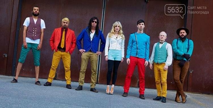 В Павлоград приедет известная американская рок-группа, фото-1