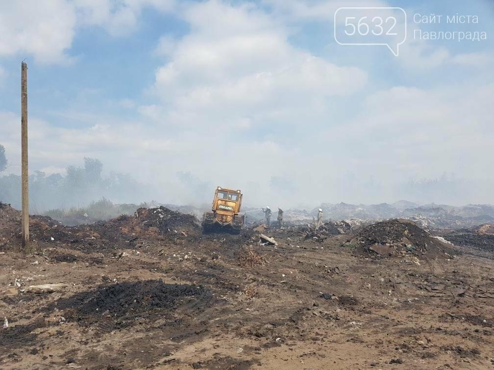 На Павлоградщині сталася масштабна пожежа: горіло сміття на площі 20 000 м. кв., фото-2
