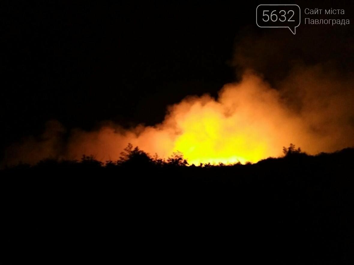 На Павлоградщині сталася масштабна пожежа: горіло сміття на площі 20 000 м. кв., фото-1