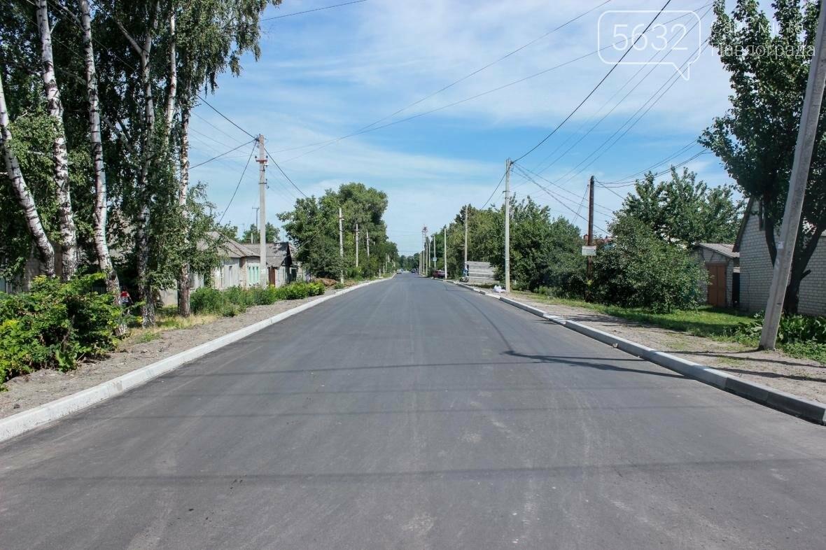 Ремонт дороги по вулиці Успенській завершився, фото-1