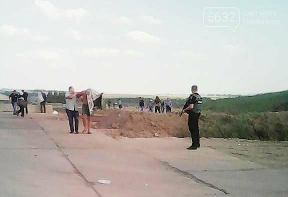Озброєні чоловіки напали на співробітників ДТЕК Павлоградвугілля, фото-1