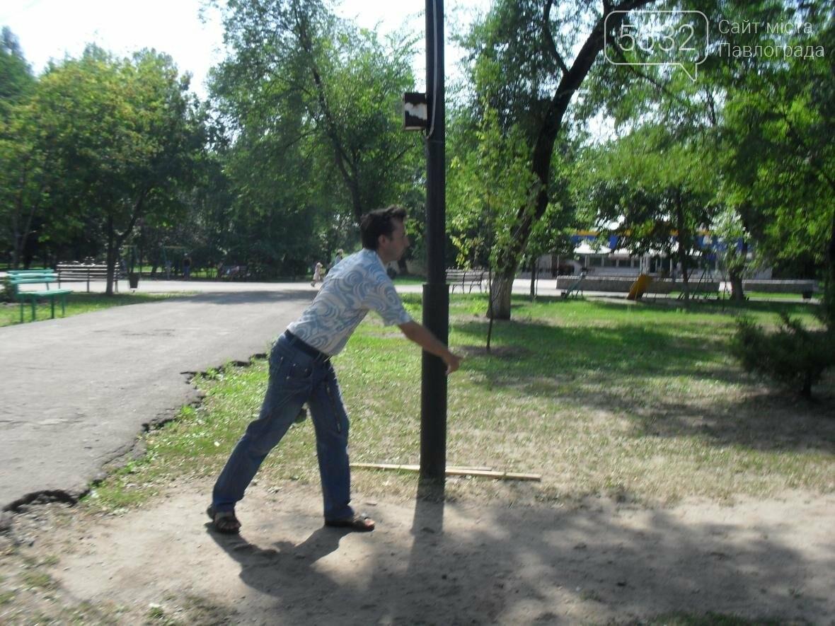 В Павлограде прошли соревнования среди людей с инвалидностью, фото-3