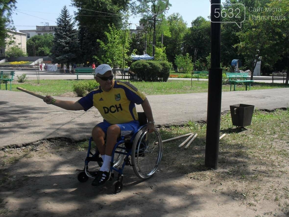 В Павлограде прошли соревнования среди людей с инвалидностью, фото-2