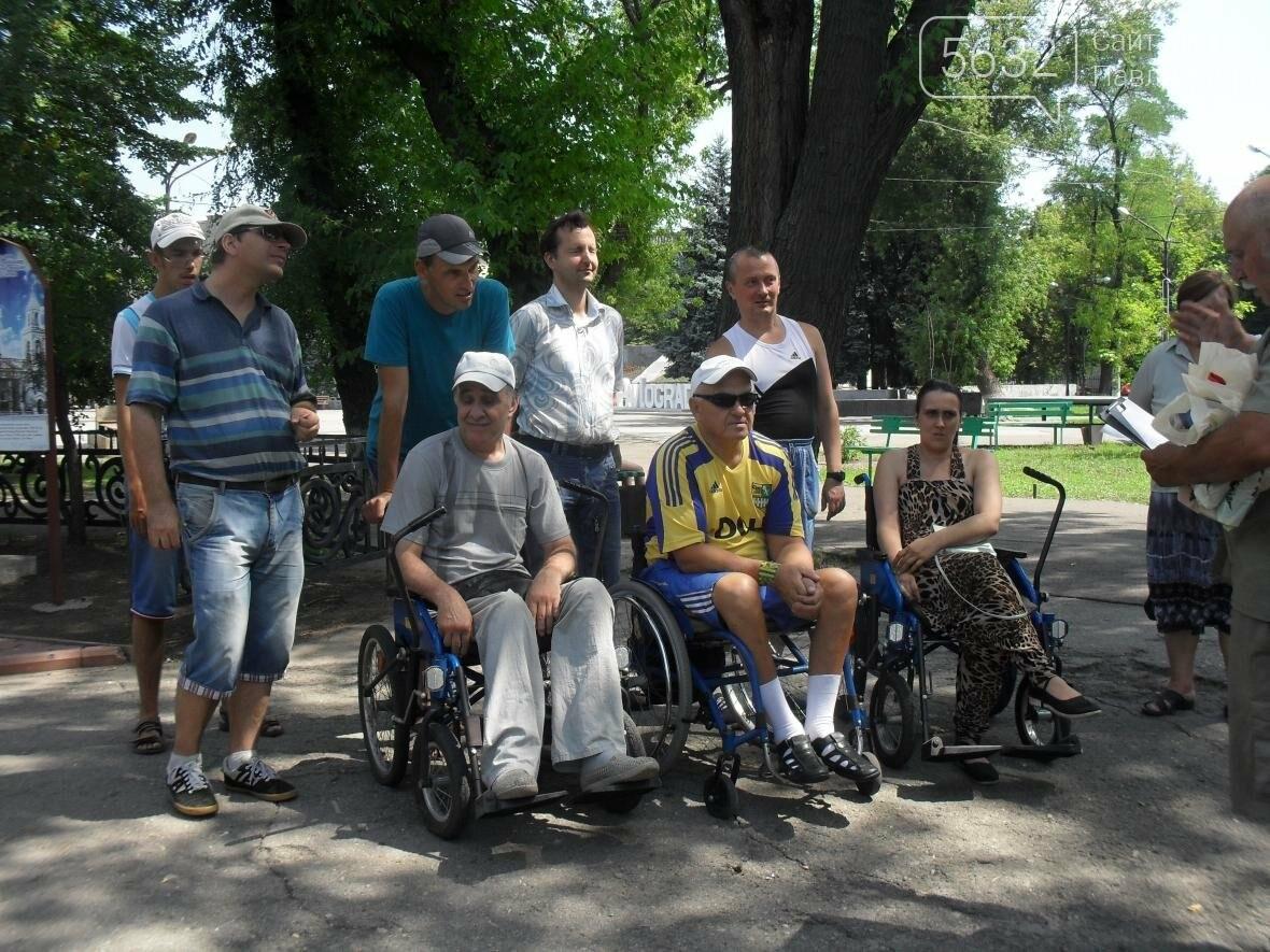 В Павлограде прошли соревнования среди людей с инвалидностью, фото-1